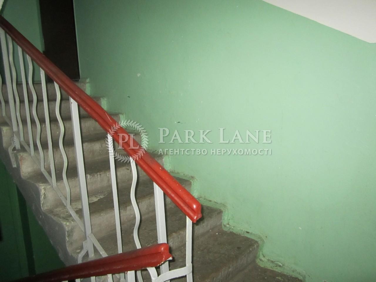 Квартира ул. Выборгская, 49а, Киев, Y-130 - Фото 11