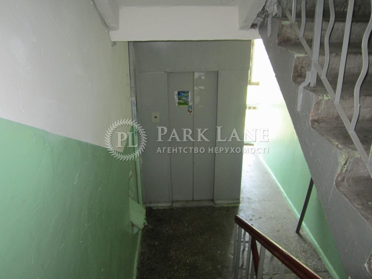Квартира ул. Выборгская, 49а, Киев, Y-130 - Фото 13