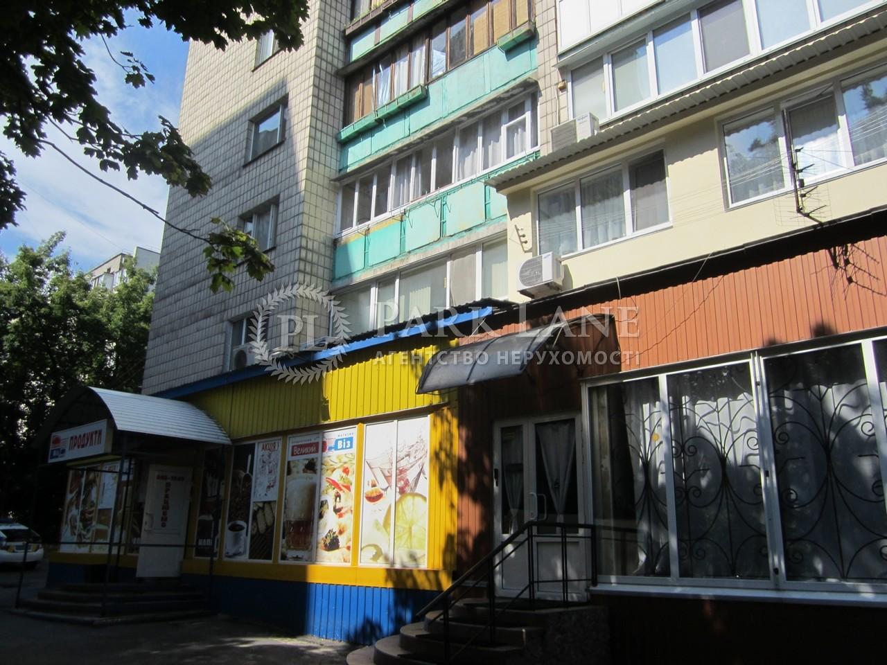 Квартира ул. Выборгская, 49а, Киев, Y-130 - Фото 17