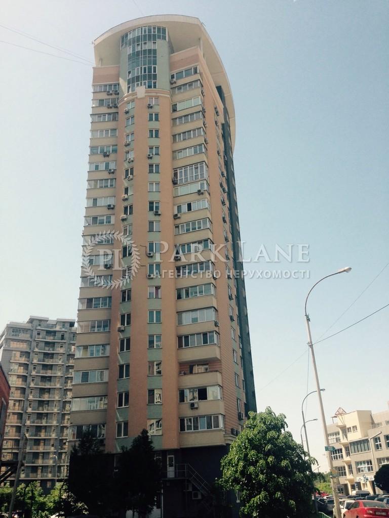 Квартира ул. Окипной Раиcы, 10, Киев, Z-76117 - Фото 7