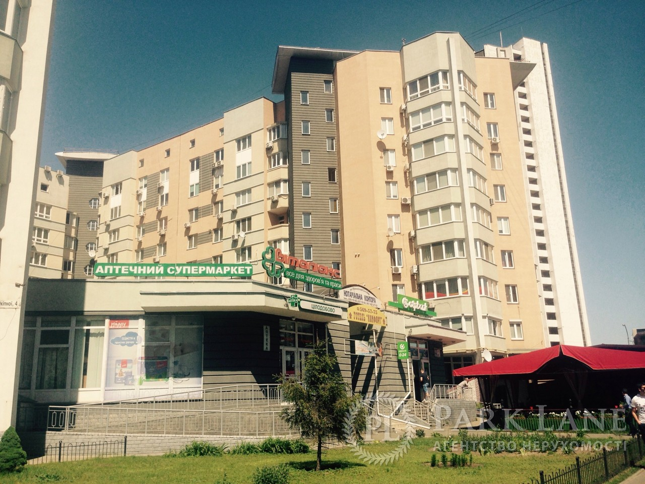 Квартира ул. Окипной Раиcы, 4, Киев, I-6375 - Фото 5