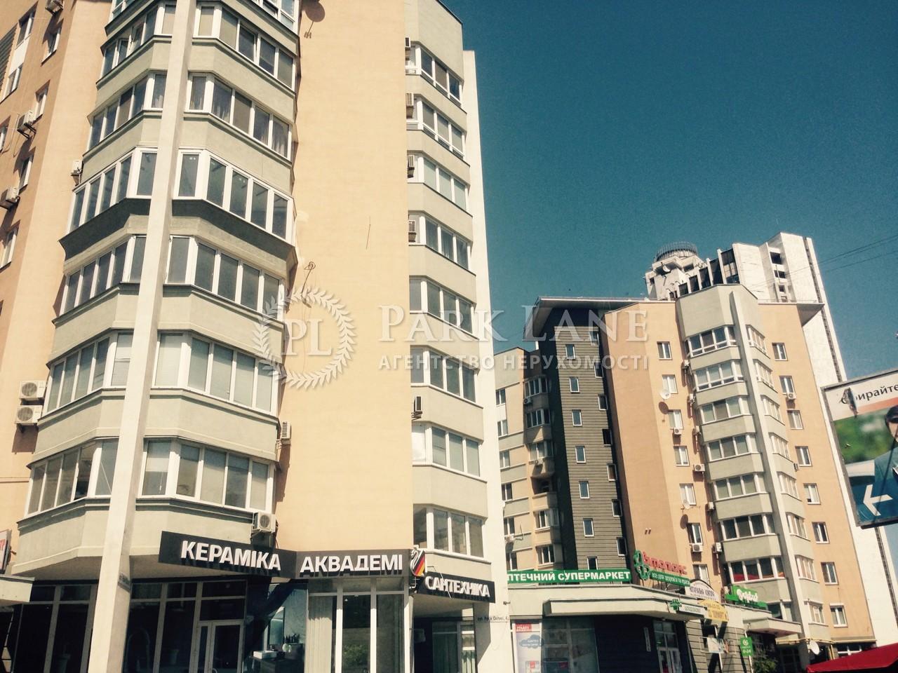 Квартира ул. Окипной Раиcы, 4, Киев, I-6375 - Фото 1
