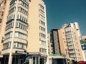 Коммерческая недвижимость, Z-809888, Окипной Раиcы, Днепровский район