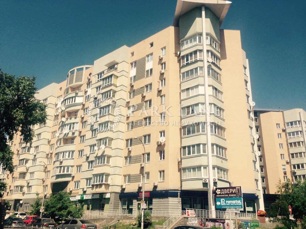 Квартира вул. Окіпної Раїси, 4а, Київ, B-77110 - Фото 1