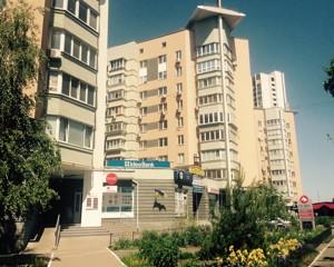 Квартира L-28813, Окипной Раиcы, 4а, Киев - Фото 3
