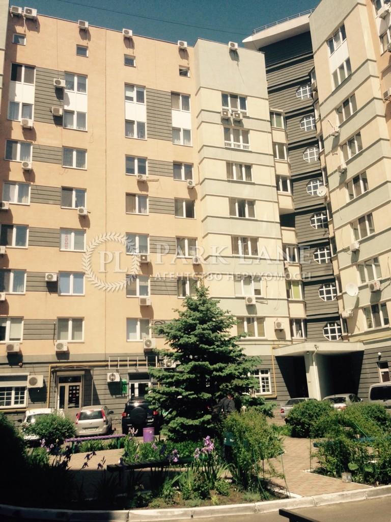 Квартира вул. Окіпної Раїси, 4а, Київ, B-77110 - Фото 30