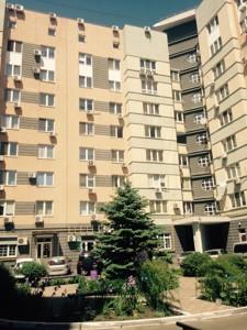 Квартира L-28813, Окипной Раиcы, 4а, Киев - Фото 2