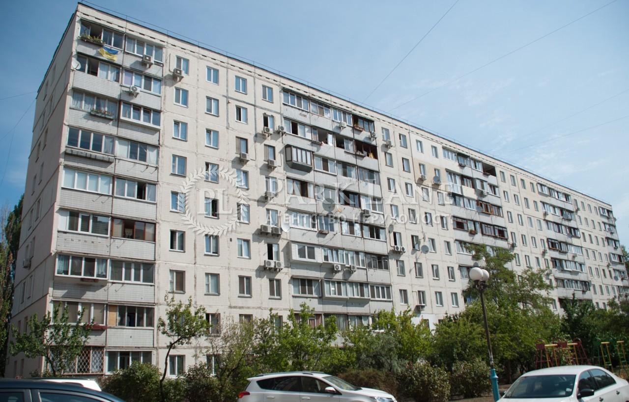 Квартира Героев Сталинграда просп., 28, Киев, R-23396 - Фото 1