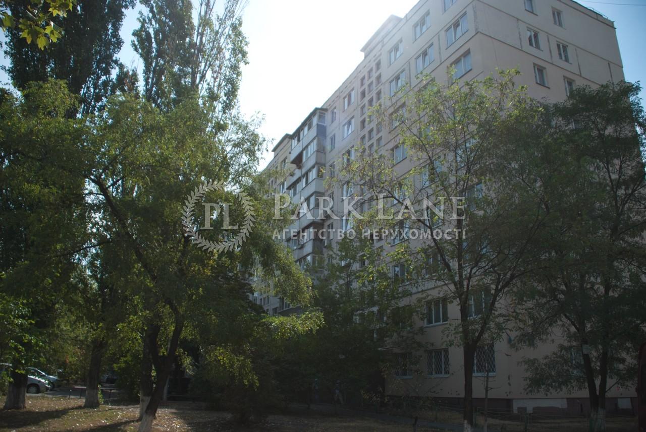 Квартира Героев Сталинграда просп., 28, Киев, R-23396 - Фото 8