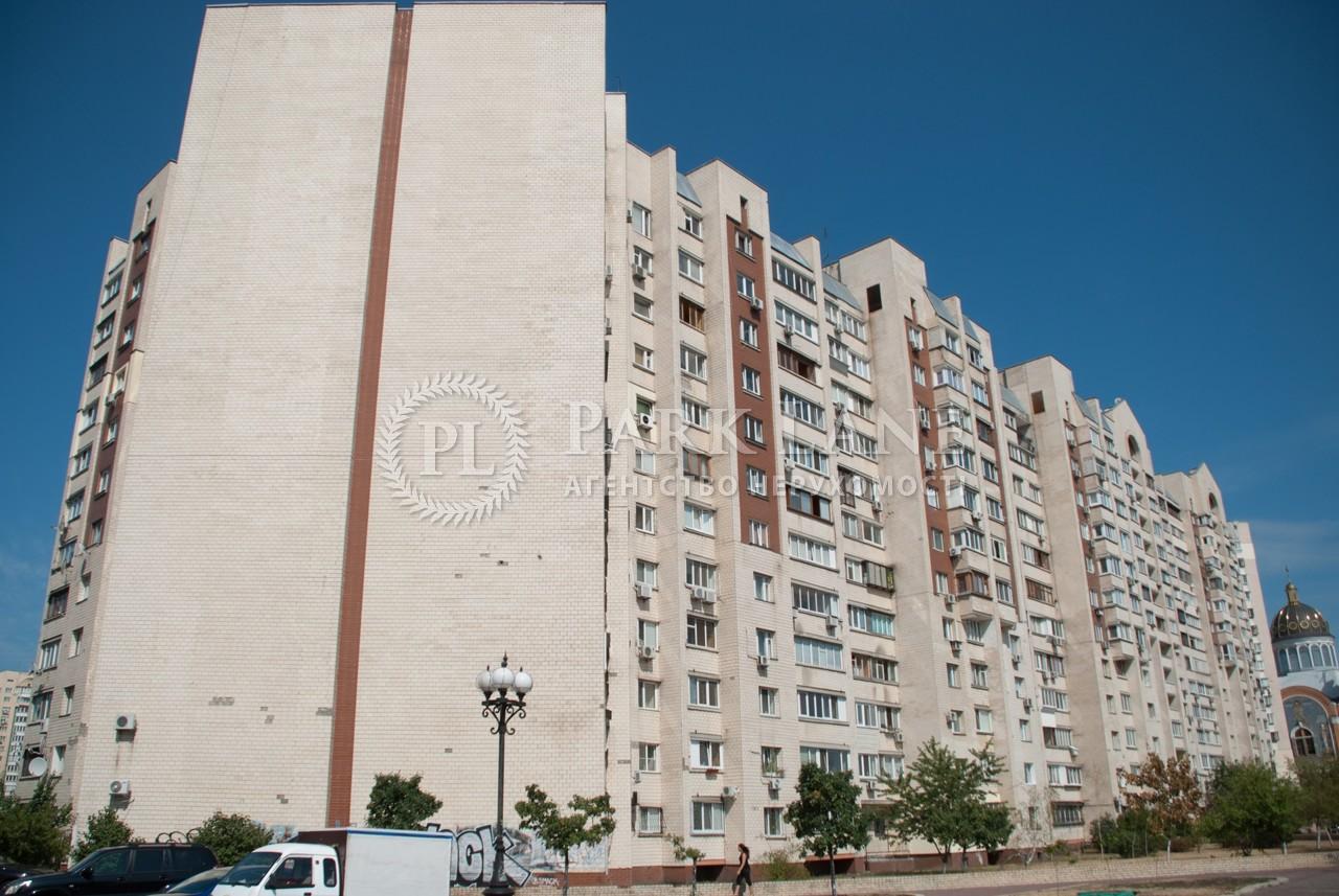Квартира Героев Сталинграда просп., 20а, Киев, Z-218955 - Фото 28
