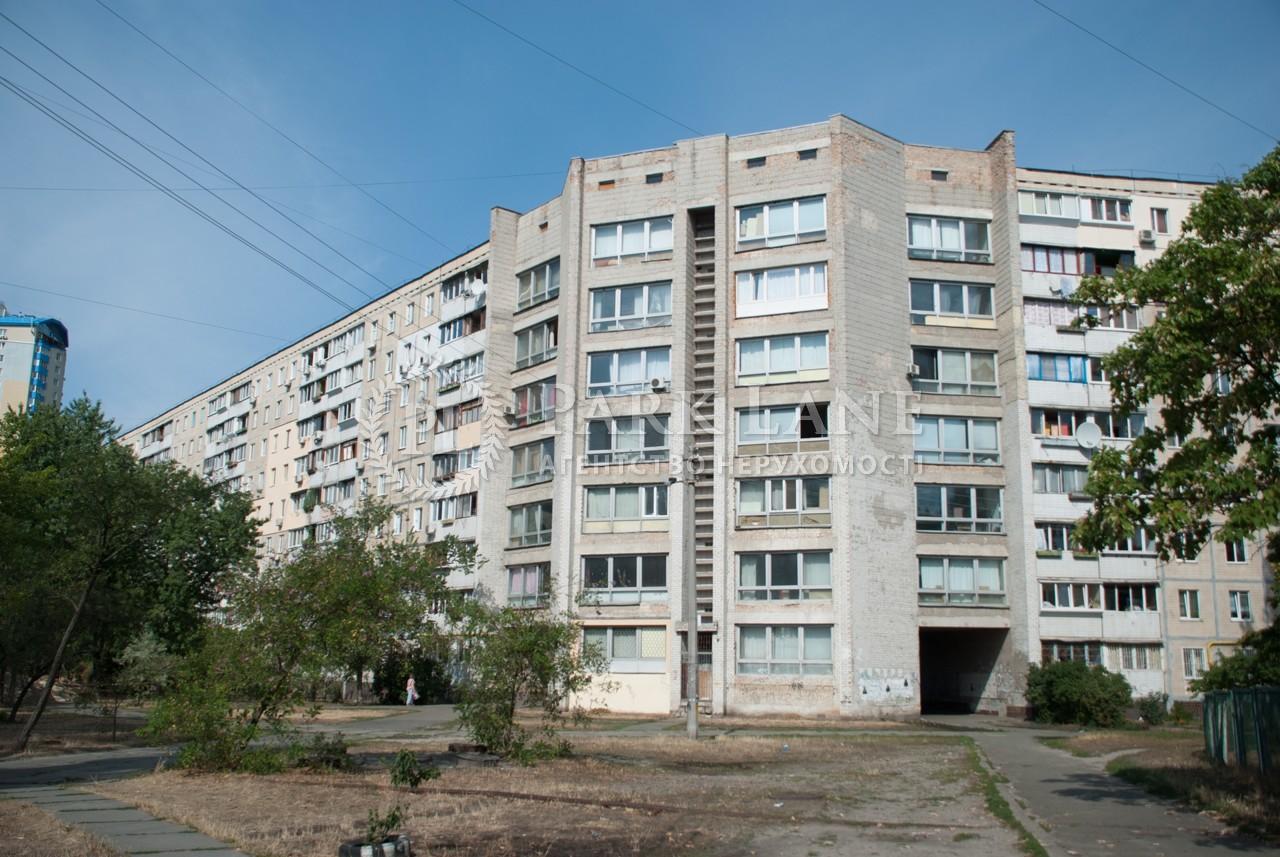 Квартира Героев Сталинграда просп., 44, Киев, R-29684 - Фото 3