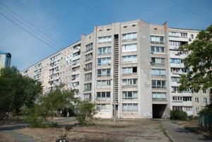Квартира Z-546488, Героев Сталинграда просп., 44, Киев - Фото 2