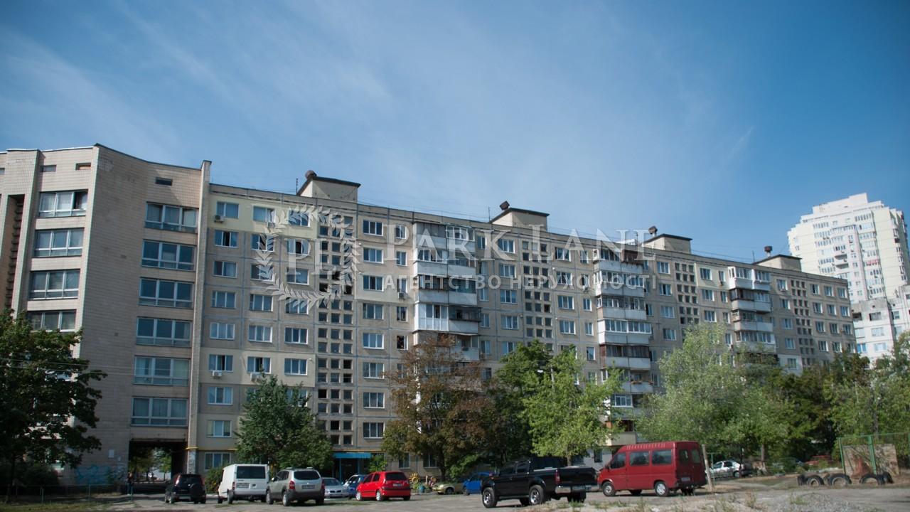Квартира Героев Сталинграда просп., 44, Киев, R-29684 - Фото 1
