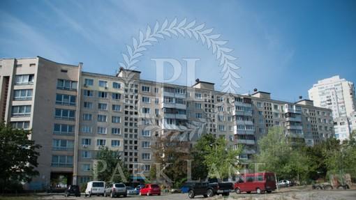 Квартира Героев Сталинграда просп., 44, Киев, R-29684 - Фото