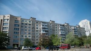 Квартира Z-546488, Героев Сталинграда просп., 44, Киев - Фото 1