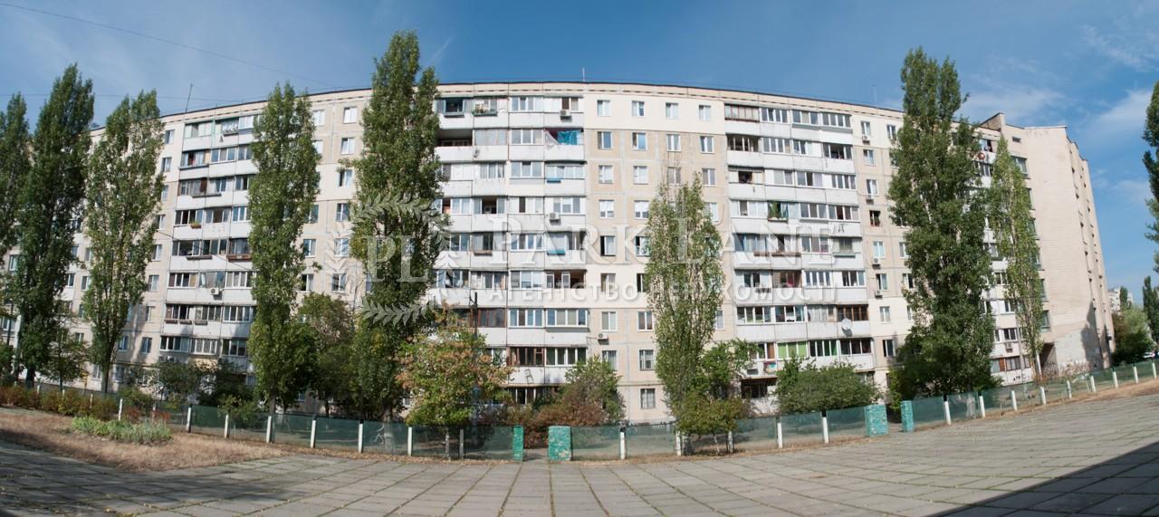 Квартира Героев Сталинграда просп., 44, Киев, R-29684 - Фото 2