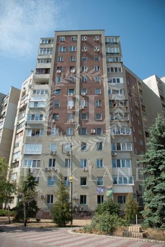 Квартира, Z-573442, 14б