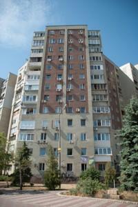 Нежитлове приміщення, X-26876, Героїв Сталінграду просп., Київ - Фото 1