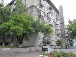 Квартира N-22440, Мельникова, 6, Київ - Фото 2