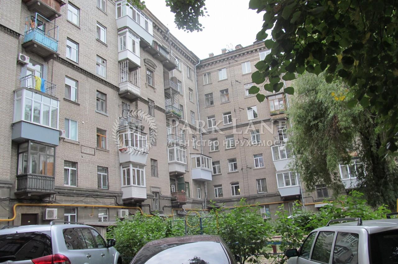 Квартира ул. Мельникова, 6, Киев, F-9593 - Фото 16