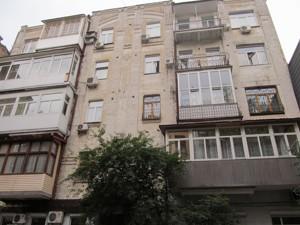 Квартира R-21655, Антоновича (Горького), 18б, Киев - Фото 1