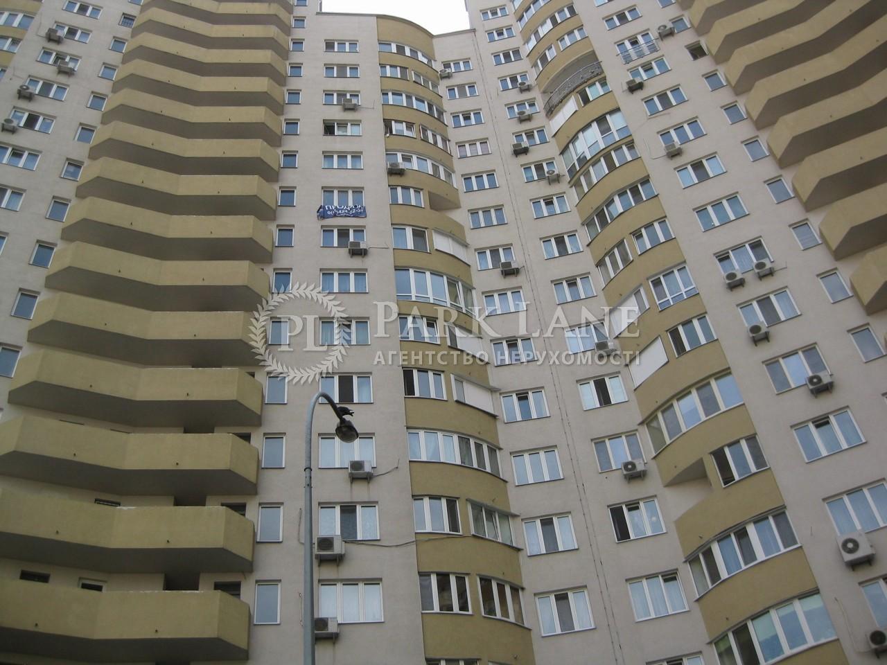 Квартира вул. Дніпровська наб., 25, Київ, Z-503178 - Фото 14