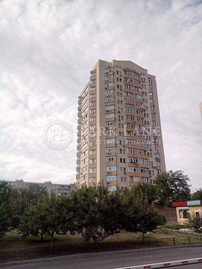 Квартира ул. Нестайко Всеволода (Мильчакова А.), 6, Киев, Z-1359860 - Фото 33