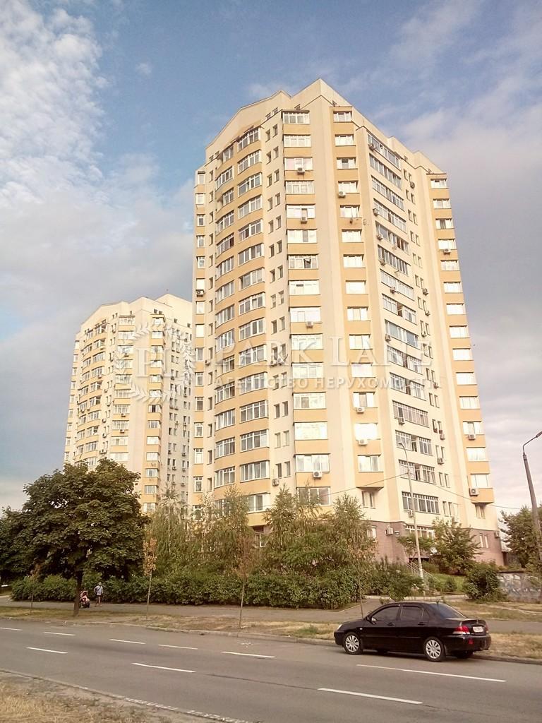 Квартира ул. Нестайко Всеволода (Мильчакова А.), 6, Киев, Z-1359860 - Фото 30