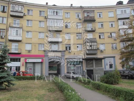 Квартира Мечникова, 10/2, Киев, R-25780 - Фото