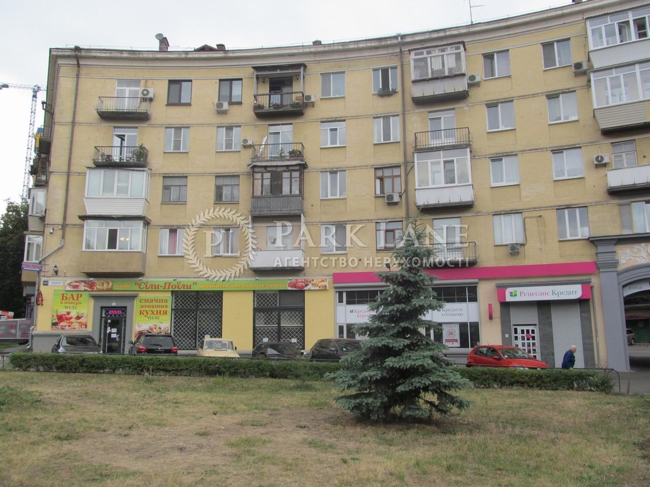 Квартира ул. Мечникова, 10/2, Киев, R-25780 - Фото 11