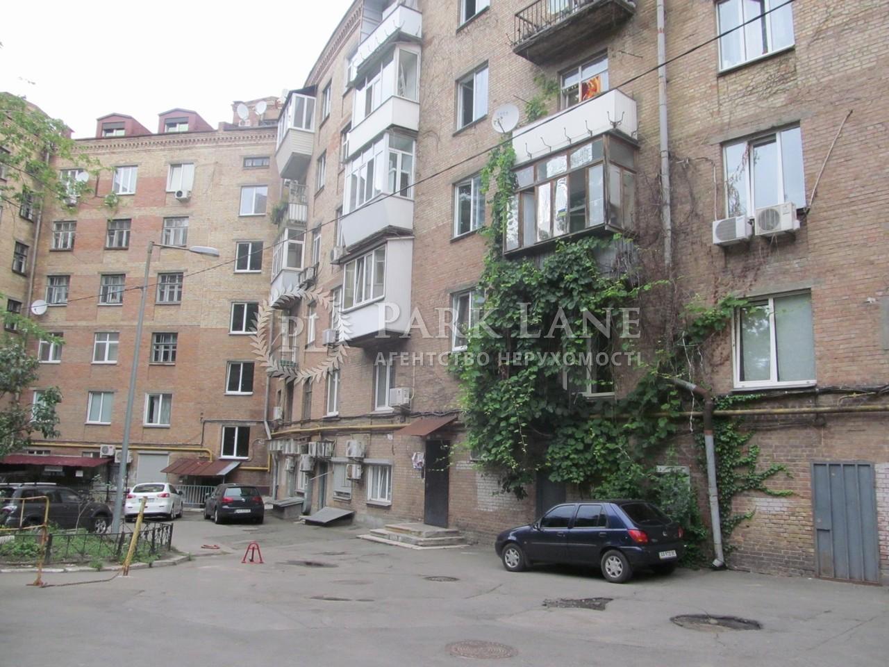 Квартира ул. Мечникова, 10/2, Киев, C-48084 - Фото 38