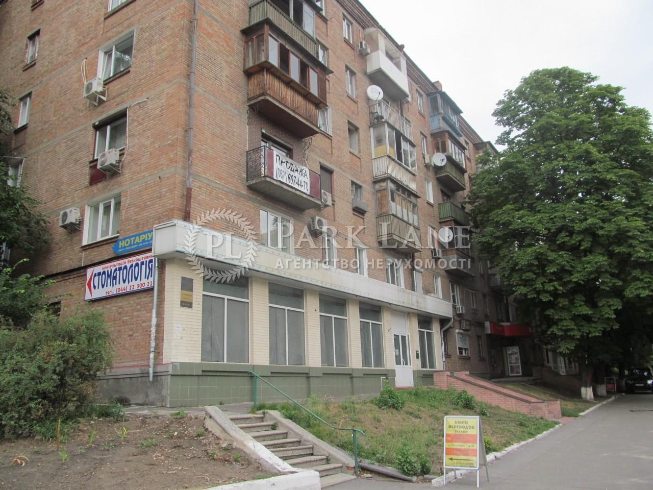 Офис, ул. Мечникова, Киев, B-51786 - Фото 1
