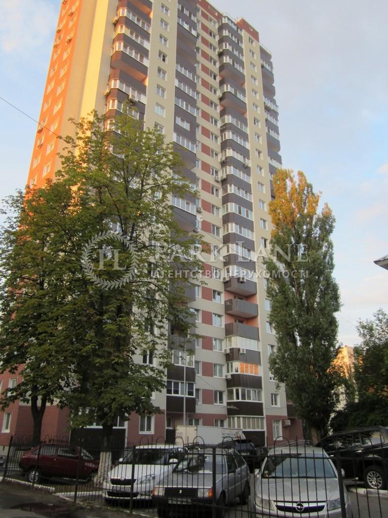 Дом на Шулявке