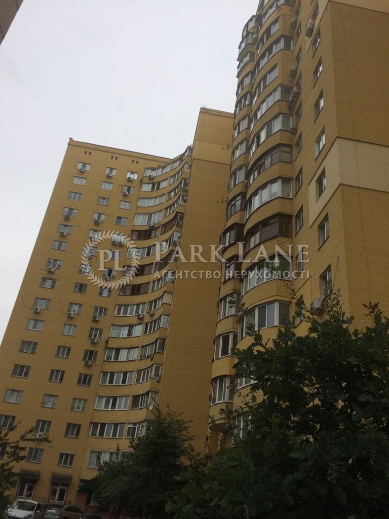 Квартира ул. Миропольская, 39, Киев, I-9105 - Фото 17