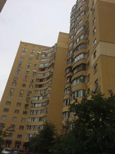 Квартира Z-164166, Миропольская, 39, Киев - Фото 4