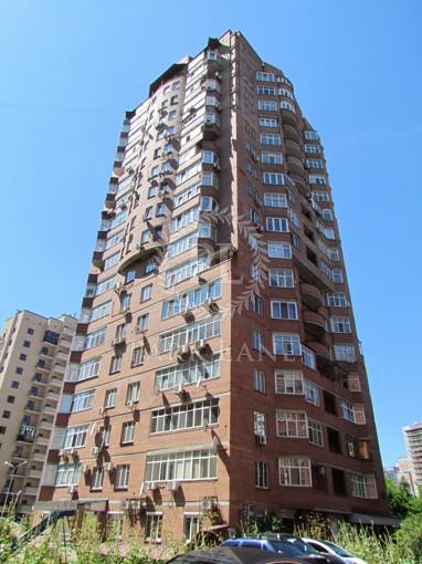 Квартира, M-7533, 17а