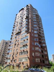 Квартира B-98484, Дмитриевская, 17а, Киев - Фото 2