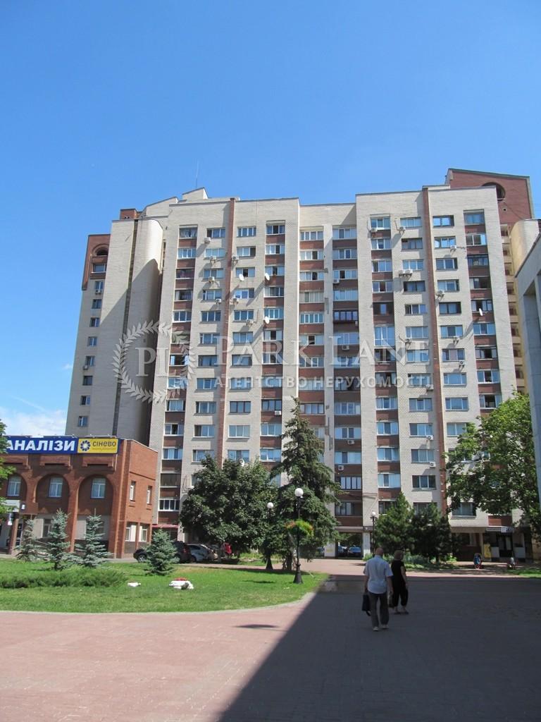Квартира B-94327, Тимошенко Маршала, 18, Киев - Фото 6
