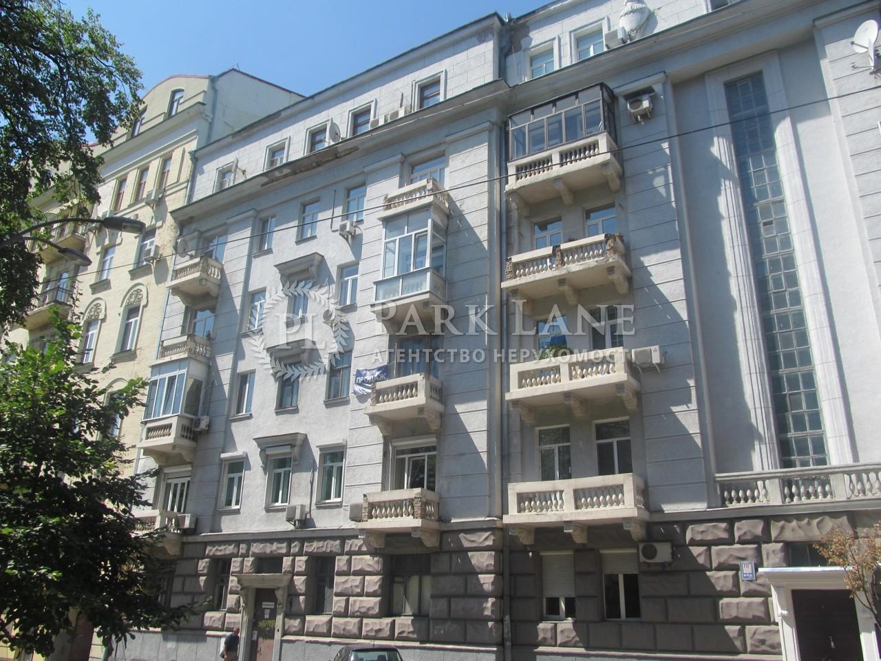 Квартира ул. Шелковичная, 32/34, Киев, L-26735 - Фото 36