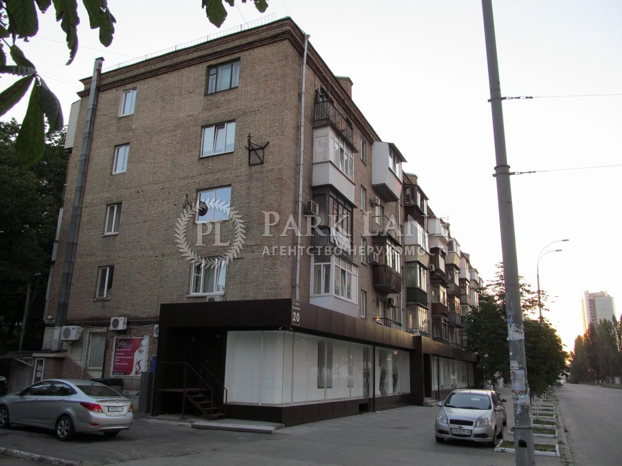 Квартира Леси Украинки бульв., 20, Киев, Z-723287 - Фото 2