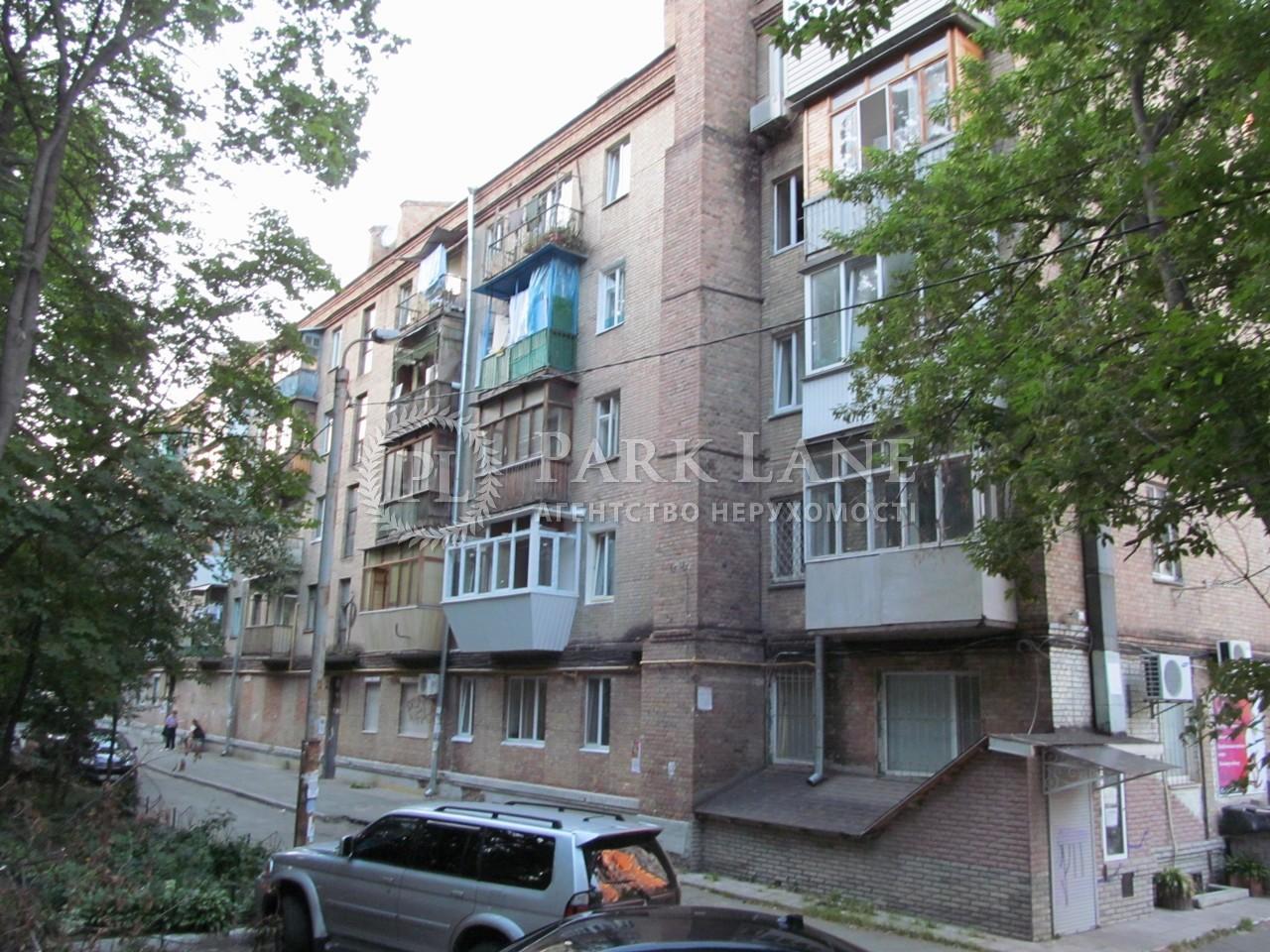Квартира Леси Украинки бульв., 20, Киев, Z-723287 - Фото 3