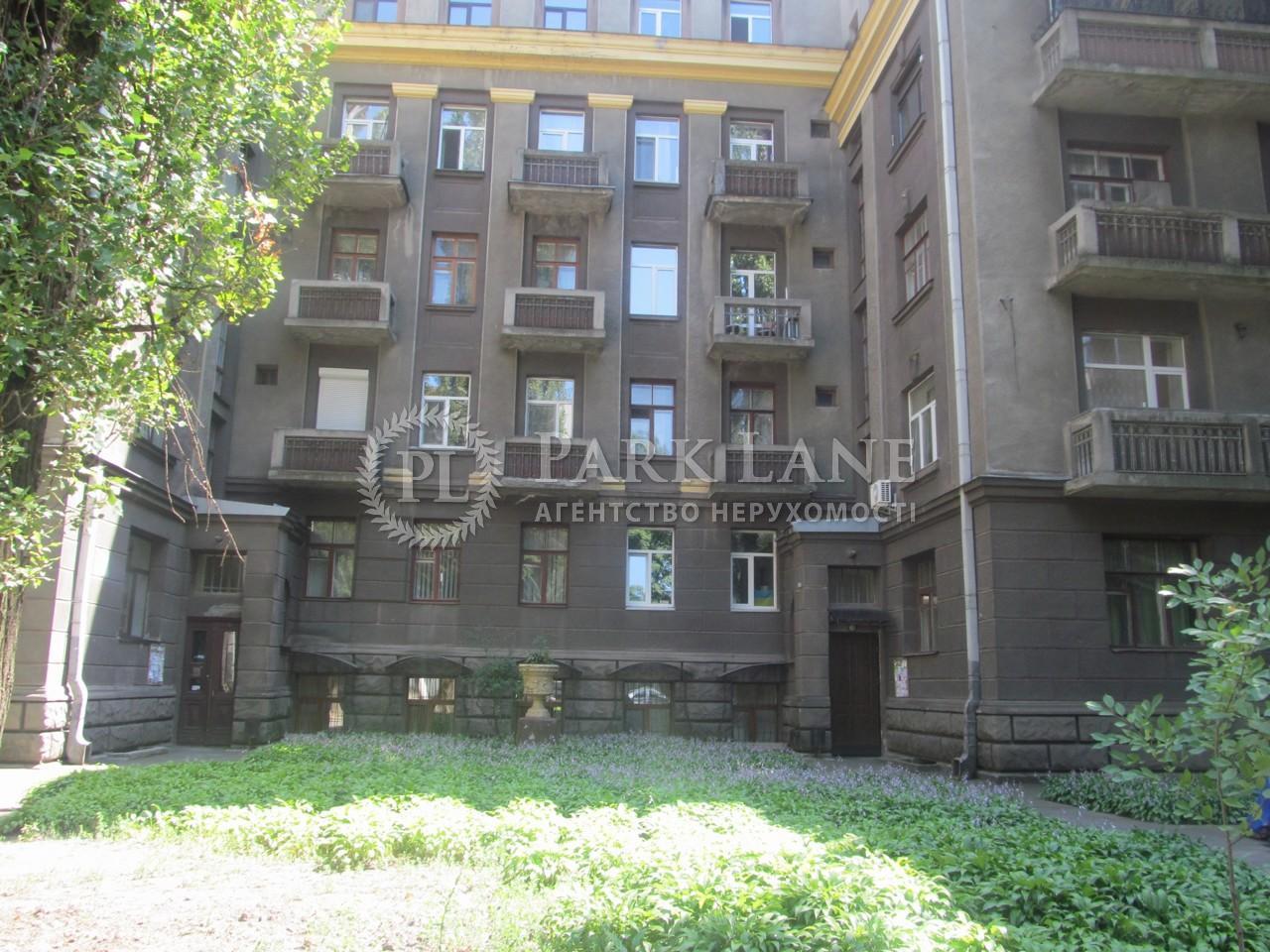 Квартира B-98474, Шелковичная, 21, Киев - Фото 1