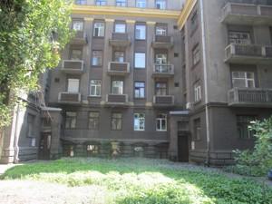 Коммерческая недвижимость, J-5139, Шелковичная, Печерский район