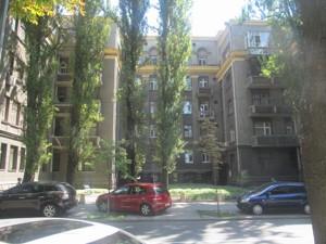 Квартира B-98474, Шелковичная, 21, Киев - Фото 2