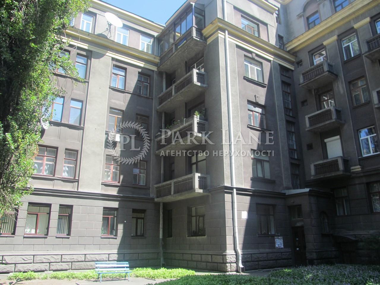 Квартира B-98474, Шелковичная, 21, Киев - Фото 3