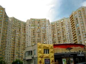 Квартира Z-693724, Урловская, 11а, Киев - Фото 2