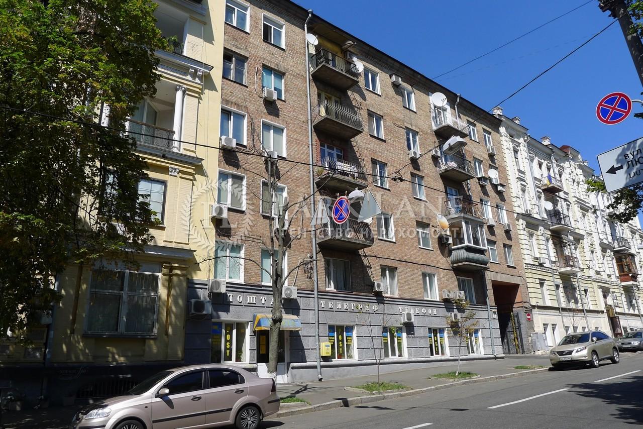 Квартира ул. Круглоуниверситетская, 17, Киев, H-21443 - Фото 24