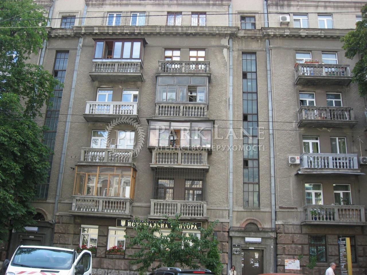 Квартира ул. Пирогова, 2, Киев, B-99838 - Фото 1