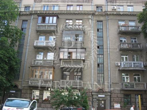 Нежилое помещение, Пирогова, Киев, B-97438 - Фото