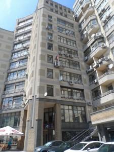 Квартира L-27441, Володимирська, 49а, Київ - Фото 3